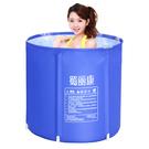 充氣泡澡桶蜀麗康折疊浴桶塑料泡澡桶成人浴盆充氣浴缸加厚洗澡盆兒童洗澡桶