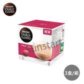 *全新配方*雀巢咖啡-醇香奶茶膠囊(一組3盒)