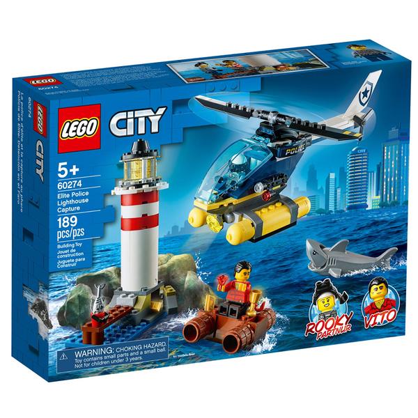 LEGO樂高 City 城市系列 特警燈塔拘捕_LG60274