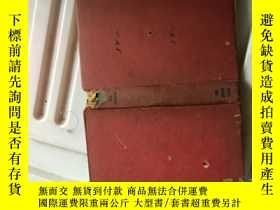 二手書博民逛書店HANGOVER罕見HOUSEY214704