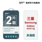 【GOR保護貼】Samsung 三星 A...