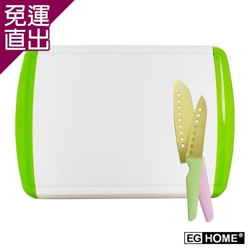 EG Home 宜居家 多功能抽屜式收納砧板組(砧板x1+廚房雙刀組)【免運直出】