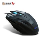 【貓頭鷹3C】aibo S628 蒼月魔鼠 六鍵式高解析有線光學滑鼠[LY-ENMS628]