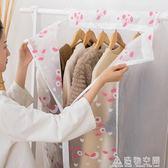 防塵袋衣罩衣服袋子立體防塵套家用西裝收納袋加厚掛袋衣物防塵罩 名購居家