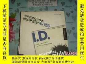 二手書博民逛書店雜誌創意設計經典》文泉技術類51011-1,罕見紙質書~~Y11