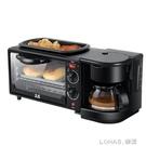 早餐機咖啡機烤箱多功能四合一烤吐司煎蛋一...