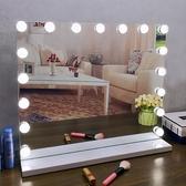 燈帶化妝鏡 梳妝臺INS網紅LED化妝鏡帶燈泡的鏡子專業臺式超大號智能補光方形 ATF koko時裝店