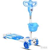 兒童滑板車 四輪初學者蛙式雙腳剪刀男女寶寶溜溜滑滑車  QX6228 『男神港灣』