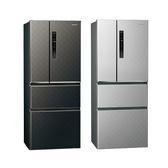 國際 Panasonic 500公升無邊框變頻冰箱 NR-D500HV