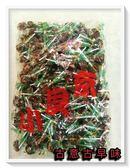 古意古早味 梅子麥芽棒棒糖 (黑糖/3000公克/約185支/長寬9x3.5cm) 懷舊零食 梅子棒棒糖 麥芽梅心