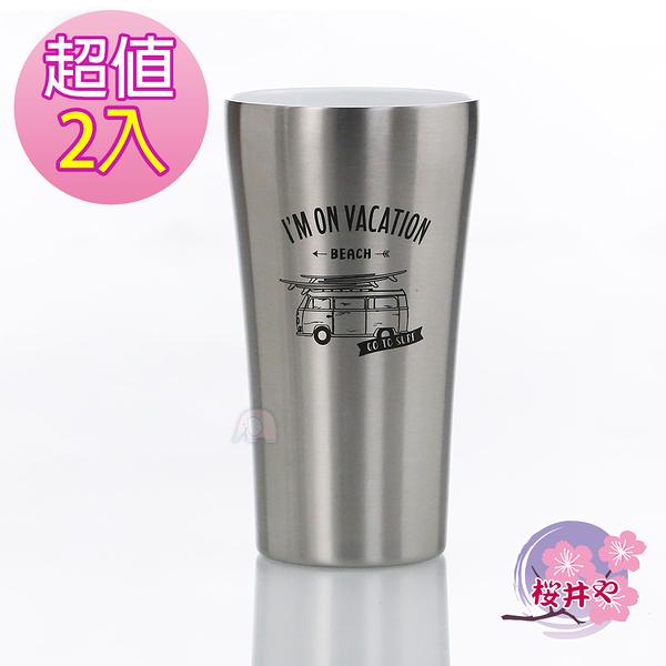 【櫻井屋】不鏽鋼陶瓷風保溫杯420ML(2入)