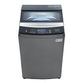 【TATUNG 大同】16KG變頻洗衣機 (TAW-A160DTG) 洗衣機 大同 變頻洗衣機