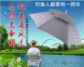 傘帽    傘帽雙層帽傘防紫外線傘帽大號帽子傘頭戴傘釣魚傘折疊魚具傘igo  瑪麗蘇