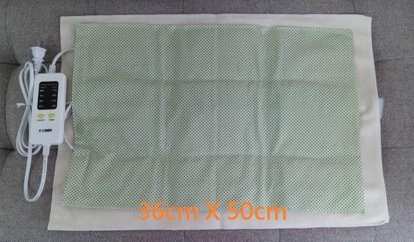 醫技  動力式熱敷墊 (未滅菌) 14 X 20 吋 【腰背部/大面積 】熱敷墊/濕熱電毯