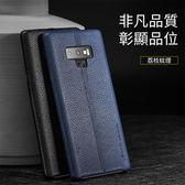 USAMS 三星 Galaxy Note9 手機殼 6.38吋 防摔殼 保護殼 防刮 防摔 商務 簡約 卓系列