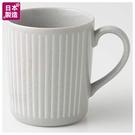 (日本製)輕量馬克杯 撥水十草 GY 300ml NITORI宜得利家居