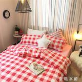 簡約床單四件套床上用品雙人被子被套學生宿舍單人   伊鞋本鋪