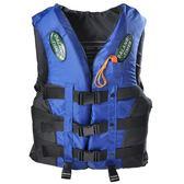 成人兒童專業游泳救生衣 漂流浮潛釣魚服 浮力背心     智能生活館