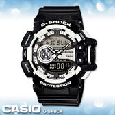 CASIO 卡西歐 手錶專賣店  G-SHOCK GA-400-1A 耐衝擊構造 雙顯錶 橡膠錶帶 LED照明 抗磁
