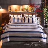 《竹漾》天絲絨雙人四件式舖棉兩用被床包組-柏林之夜