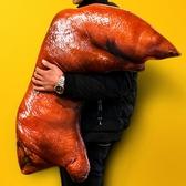 仿真3D豬蹄子食物抱枕網紅大豬腳毛絨玩具雞腿公仔超大號男生款YJT 暖心
