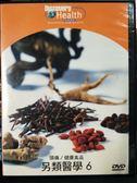影音專賣店-P07-040-正版DVD-電影【另類醫學6 頭痛】-Discovery