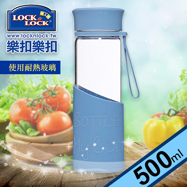 【樂扣樂扣】矽膠提帶耐熱玻璃水壺500ML-字體(藍) 1A01-LLG673MB