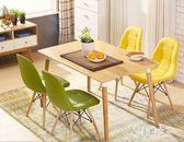 簡約椅子書桌椅家用餐廳靠背椅電腦椅凳子北歐餐椅 yu5311【艾菲爾女王】