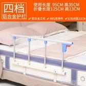 床護欄防掉床護欄兒童小孩防摔老人圍欄床邊欄桿1.8米2米單邊可摺疊 快速出貨YJT