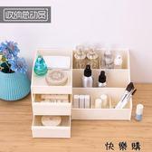 抽屜式化妝品收納盒桌面放桌上宿舍