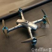 無人機專業無人機高清航拍飛行器智慧四軸遙控飛機婚慶戶外大型航模LX愛麗絲