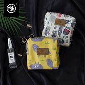收納包 衛生巾棉收納包韓國簡約大容量姨媽巾便攜袋可愛拉鍊護墊月事包 夢藝家