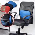 靠枕/靠墊/腰靠/午安枕 AC rabbit氣墊腰椎支撐墊 辦公椅專用 凱堡家居 【LAS-1601O】