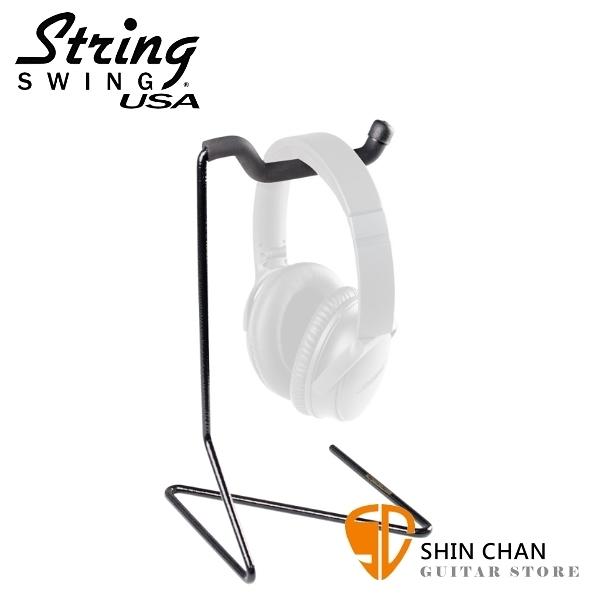String Swing CC59 桌上型耳機架 / 耳罩式耳機專用【CC-59】