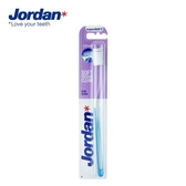 Jordan 超纖細牙刷(超軟毛)1入