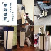 全館79折-貓抓板磨爪器天然劍麻耐磨貓咪玩具貓爪板保護沙發貓咪磨爪柱