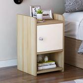 床頭櫃組裝木制臥室迷你床頭櫃簡約現代窄櫃子30簡易床邊櫃WY【快速出貨八折優惠】
