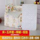 智童鬆木嬰兒床 實木無漆加大床 5件套+棉被 BB寶寶床搖籃床  快速出貨