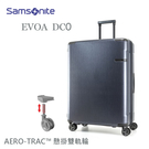 Samsonite 新秀麗 EVOA D...