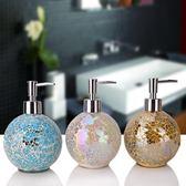 創意玻璃洗手液瓶  乳液瓶分裝空瓶 高檔酒店會所定制沐浴露瓶子