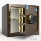 虎牌保險櫃家用小型25cm30cm全鋼防盜指紋密碼35cm45cm隱形迷你可入墻裝HM 3C優購