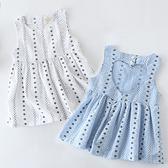 棉麻刺繡愛心露背洋裝 洋裝 女童 橘魔法 現貨 童裝 中童 兒童