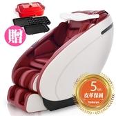 獨家9折優惠 tokuyo 睡摩智眠椅 按摩椅TC-730AVS 送多功能電烤盤組(市價$4280)
