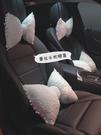 汽車用頭枕腰靠靠枕護頸枕車上睡覺神器小枕頭車載用品高檔網紅款 夏洛特