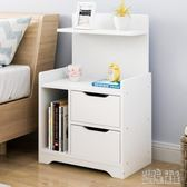 簡易床頭櫃簡約現代臥室收納櫃多功能經濟型小櫃子 最後一天85折
