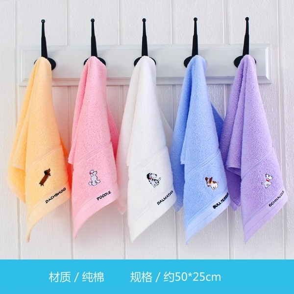 兒童毛巾純棉寶寶竹纖維專用洗臉柔軟