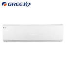 GREE 格力 5-6坪 精品系列分離式一對一變頻冷暖冷氣  GSDP-36HI/GSDP-36HO