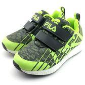 《7+1童鞋》FILA 魔鬼氈 透氣網面 輕量  夜光  運動鞋  4223  綠色