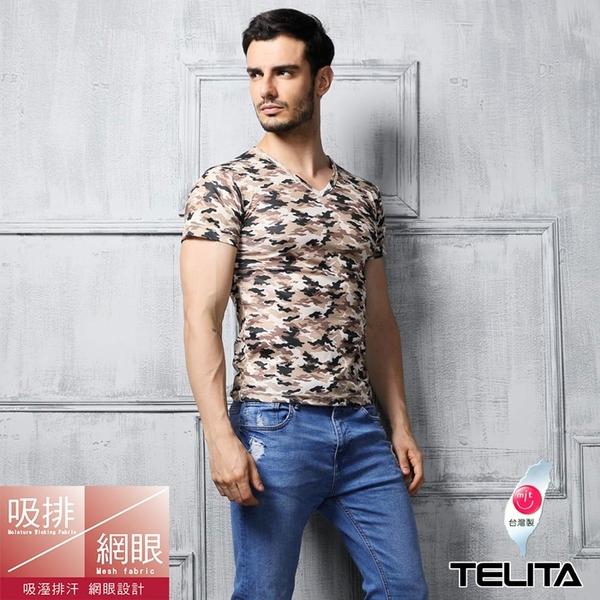 【TELITA】吸溼涼爽迷彩網眼短袖T恤 V領衫 沙漠黑