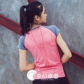 運動上衣-修身吸汗緊身衣健身速干彈力瑜伽運動短袖上衣女-奇幻樂園